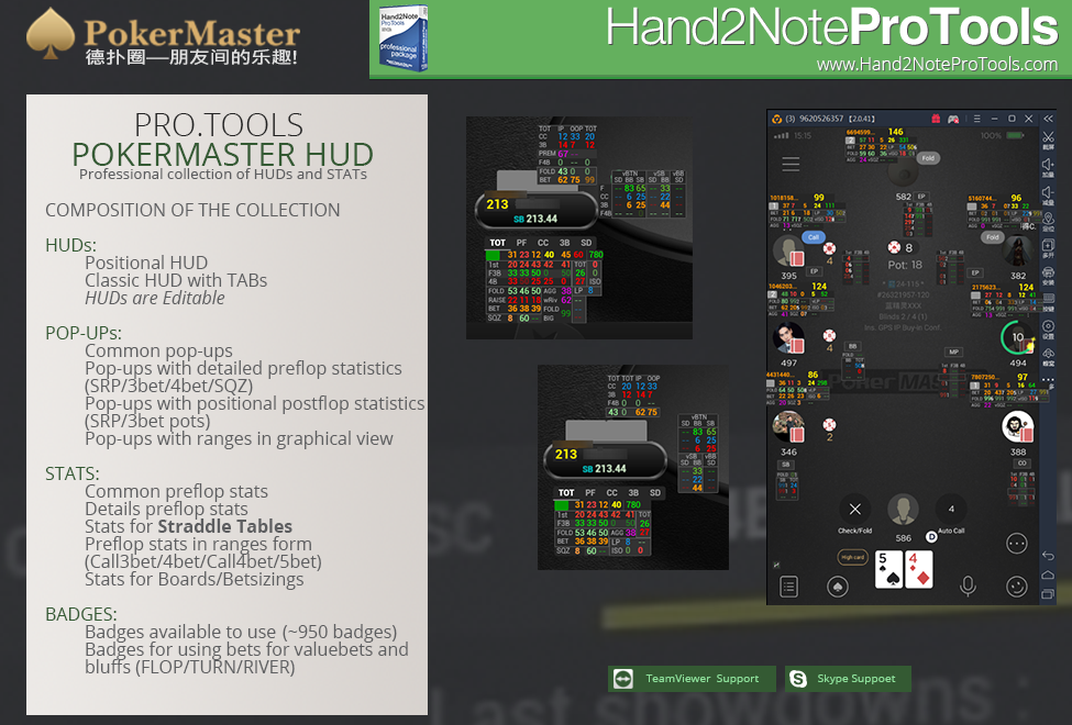 ProTools PokerMaster HUD