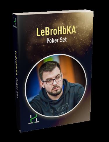 """""""LeBroHbKA"""" Set"""