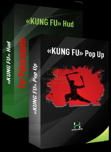 """""""Kung Fu"""" Set"""